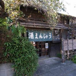 Uchida-1.jpg