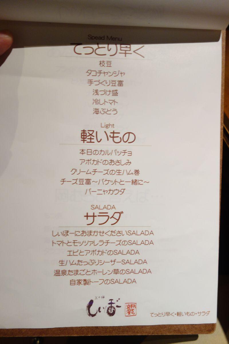 しぃぼー5