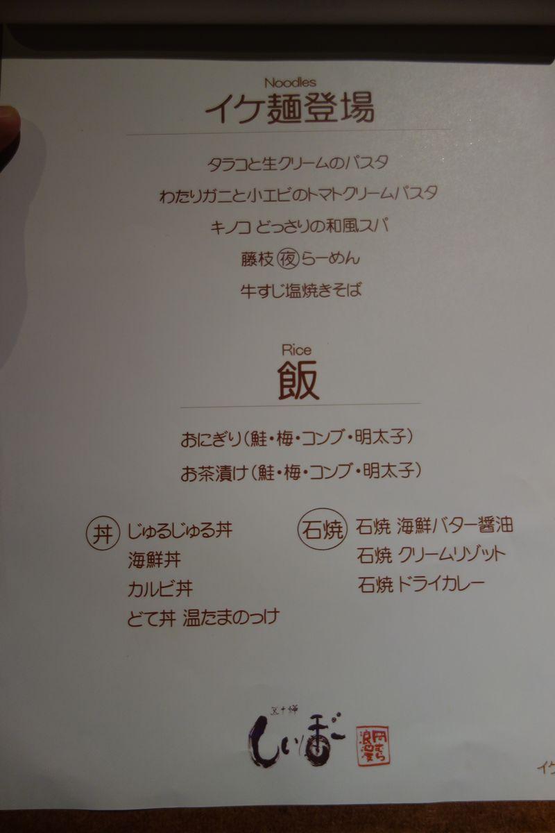 しぃぼー7