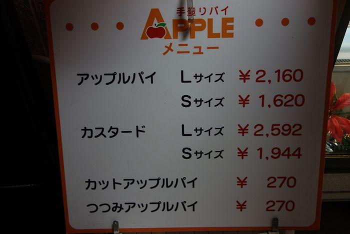 アップル2