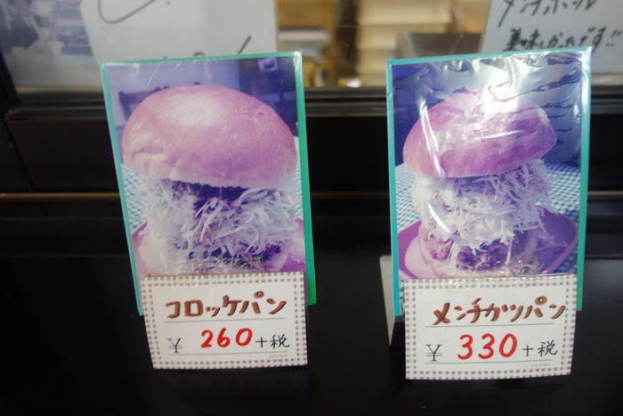 大石精肉店2