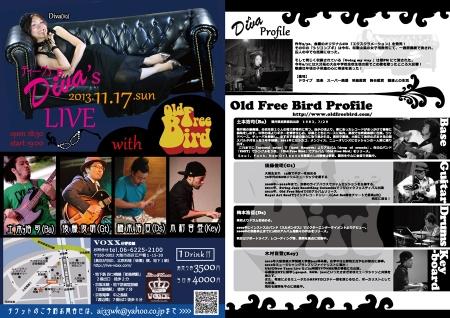 DiVa LIVEフライヤー 20131117@voxx