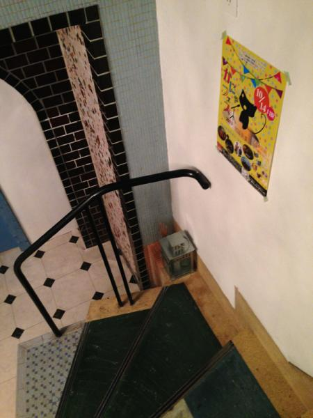 階段にかにゃフェスポスター