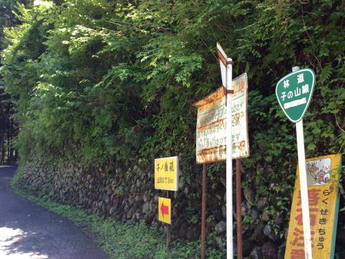 konoyama21.jpg