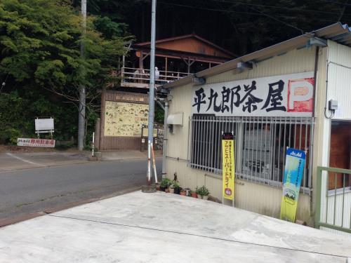 okumusaA12.jpg