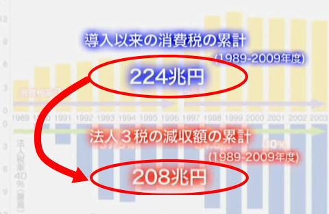 20131012-13.jpg