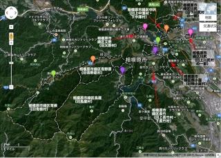 津久井県漆の貢税の少なかった村々
