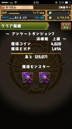 fc2blog_20140210041349952.jpg