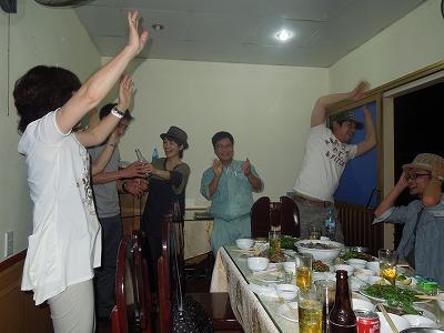 vietnam 161