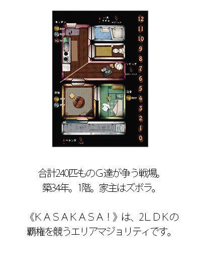 20141027185902b53.jpg