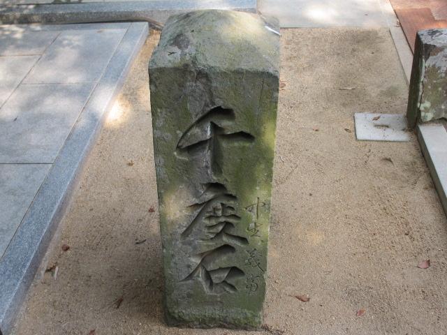 おのころ島神社-9