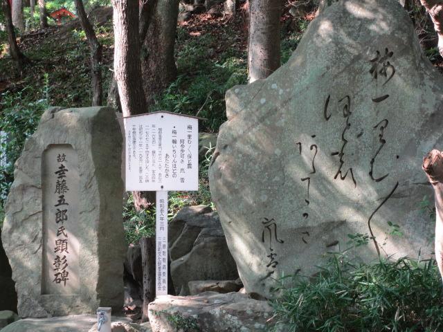 おのころ島神社-15