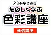 fc2blog_2014112713044278b.jpg