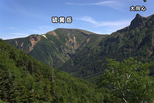 2013081718-34.jpg
