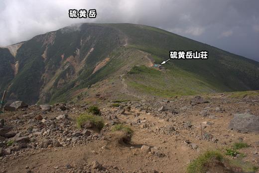 2013081718-65.jpg