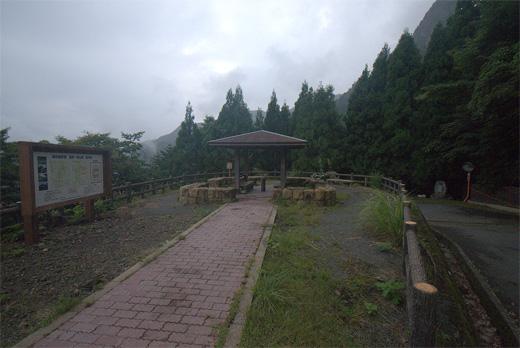 20130907-46.jpg