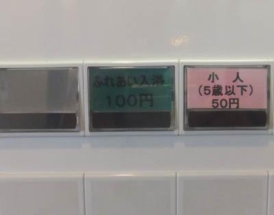 DSCF1002.jpg