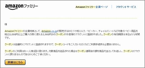 pam_019_coupon_1310.jpg
