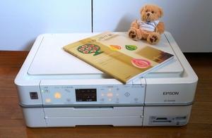 printer_kuma_1308.jpg