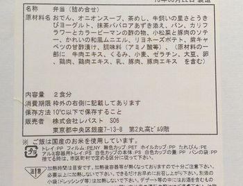 sto-ku_genzairyo.jpg