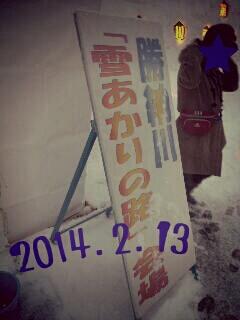 fc2_2014-02-13_18-26-16-290.jpg