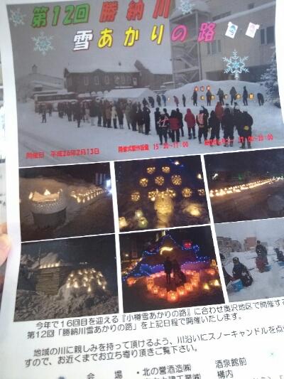 fc2_2014-02-13_18-27-16-740.jpg