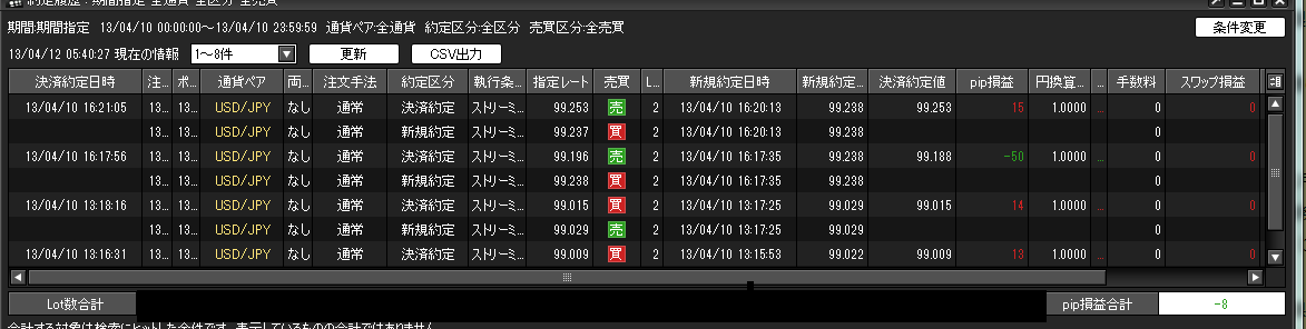 20130412055551388.png