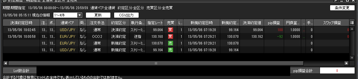 20130508053604658.png