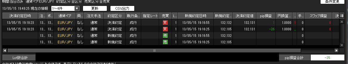 20130516053018220.png