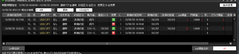 201305300619011ef.png