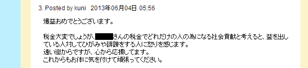 20130605053228763.png