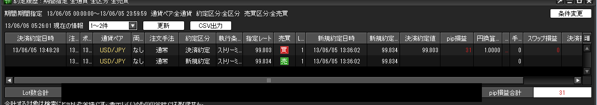 20130606055900802.png