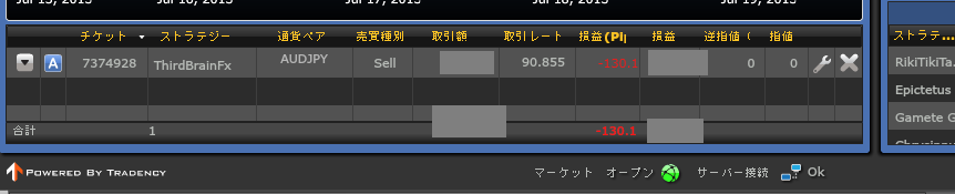 20130719054241875.png