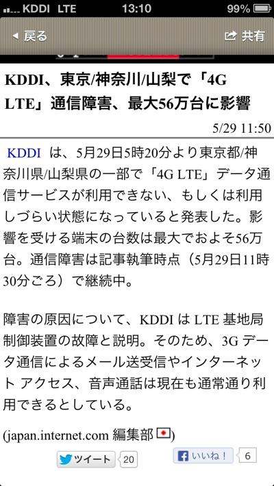 fc2blog_20130529140946ed7.jpg
