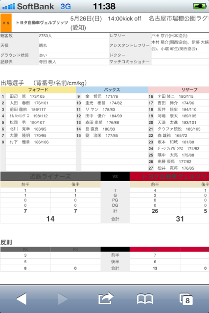 2013052712005201b.png