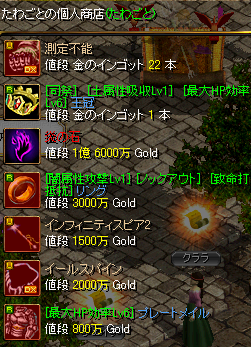 20130517130035be4.png