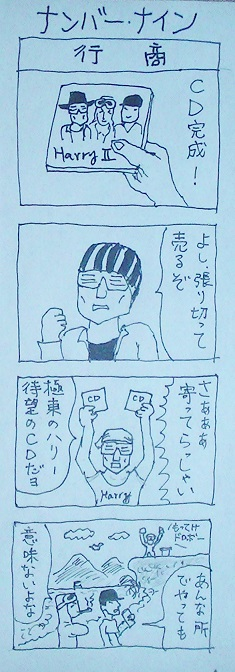 PIC_0385.jpg