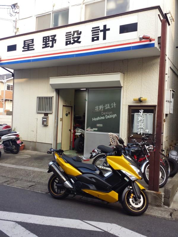 20141124_143951.jpg