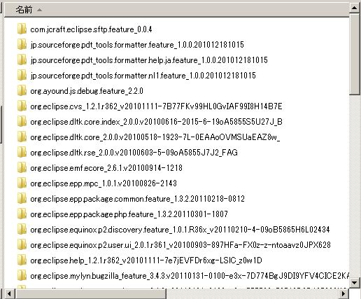 directory327847.jpg
