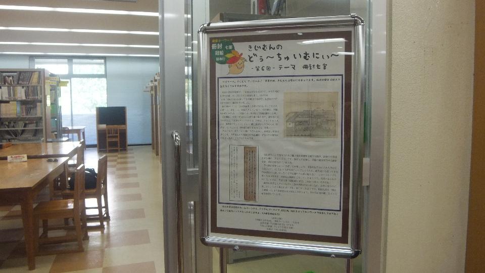 ryu_koramu.jpg