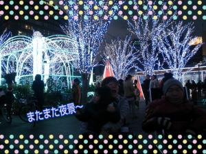 2014-12-22-12-38-51_deco_convert_20141222124319.jpg
