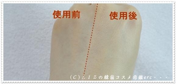 【OHUI】サンサイエンスモイストクーリングサンブロックDSC01850