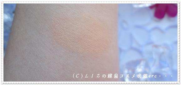 【OHUI】ミネラルウォーターBBクッションDSC01931