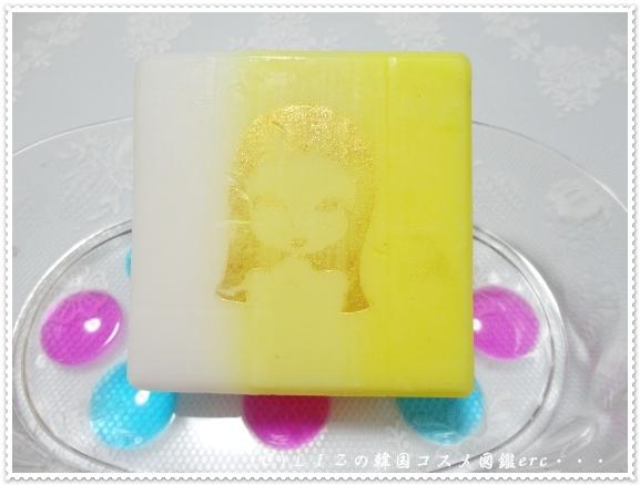 【yet】ゆず石鹸DSC00053
