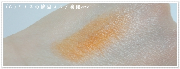 【ペリペラ】ペリズティントDSC02718