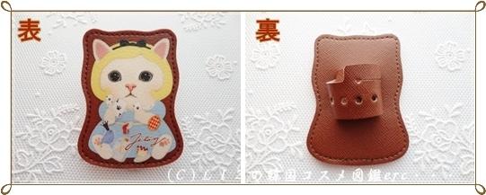 【choochoo】Folly winderDSC02629-horz