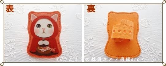 【choochoo】Folly winderDSC02636-horz