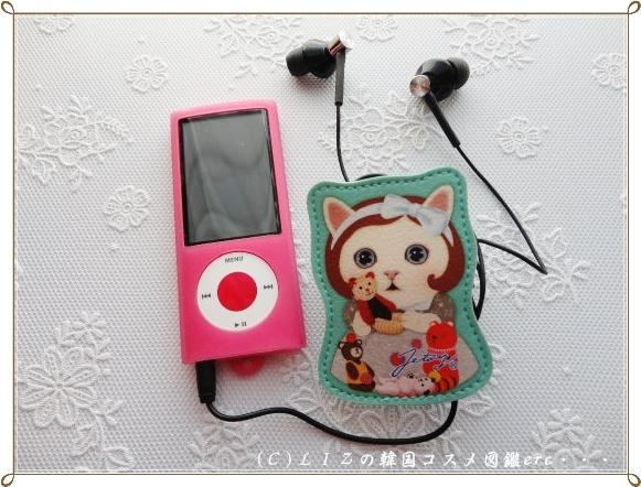 【choochoo】Folly winderDSC02664