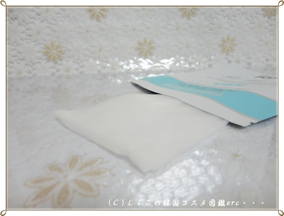 【ISOI】グリーンキャビアスピードホワイトニングマスクDSC03610