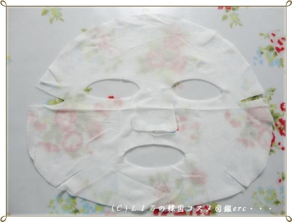 【ISOI】グリーンキャビアスピードホワイトニングマスクDSC03632